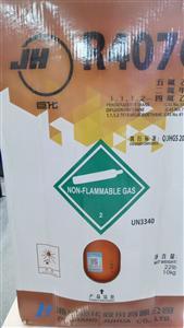 巨化原装制冷剂R407c