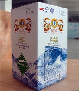 冰龙制冷剂R22(22.7KG)