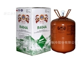 冰龙制冷剂R404A