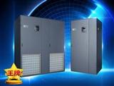 海洛斯S12型精密空调 机房空调