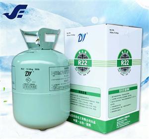 R22东岳制冷剂