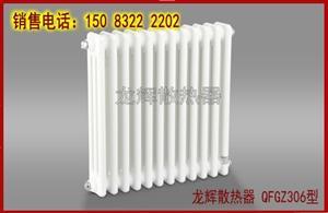 QF9B06钢制柱式散热器_QF9B06型暖气片