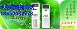 苏州水空调厂家 环保节能空调设计