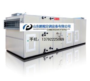 宁夏组合式空调机组市场批发