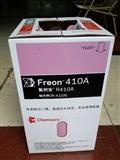广东省科慕R410A制冷剂