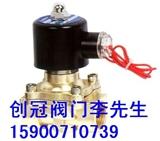 KZ03-1空气过滤减压阀