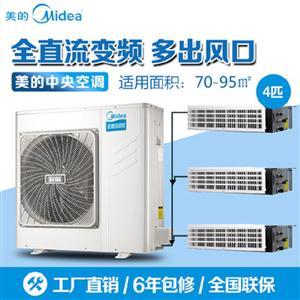 北京美的中央空调 北京旭瑞达暖通设备有限公司