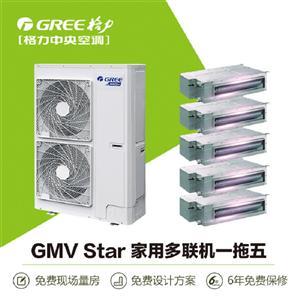 北京格力家庭户式别墅中央空调价格表报价单