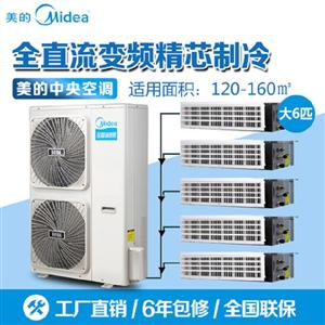 北京美的中央空调-北京旭瑞达暖通设备有限公司