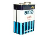 SUNISO压缩机冷冻油太阳4GS VG56