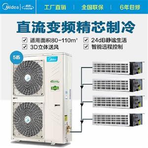 美的中央空调-北京旭瑞达暖通设备有限公司