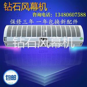 钻石风幕机1.2米空气幕风帘机0.9米1米1.5米1.8米2米