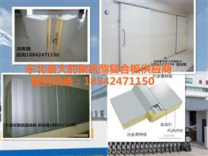 哈尔滨冷库板工程 佳木斯哈尔滨聚氨酯复合板