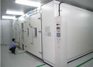 低温医学实验室