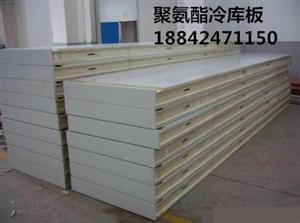 白城冷库板|松原辽源聚氨酯冷库板工程设计