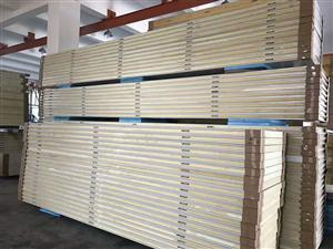 冷库板 15公分彩钢板