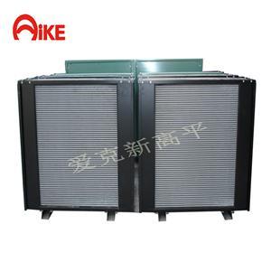 爱克品牌新高平风冷冷凝器