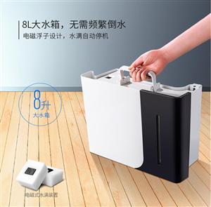 德业除湿机/抽湿机/除湿器 家用商务两用 大面积