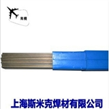 斯米克15%银焊条