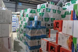 R22 R134 环保制冷剂