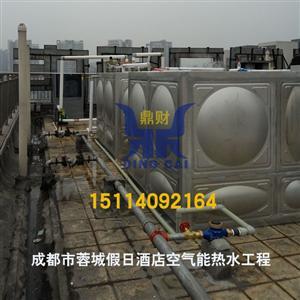 10吨美的空气能热水器厂家专业安装