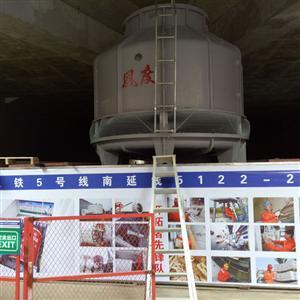 深圳地铁冷却塔风度150T玻璃钢圆形逆流式冷却水塔