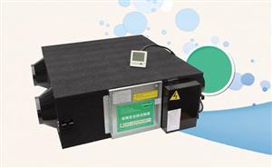 迈迪龙LNRV系列低噪音(家用)全热交换器
