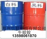 冷库板料,喷涂料,B1,B2高阻料