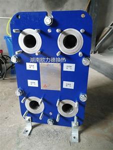 欧力德牌高档进口板型板式换热器