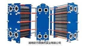 欧力德牌锅炉采暖用板式换热器,湖南高档板式换热器