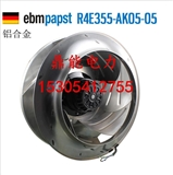 依必安派特R4E355―AK05―05