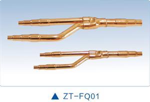 振通格力系列中央空调分歧管 ZT--FQ01