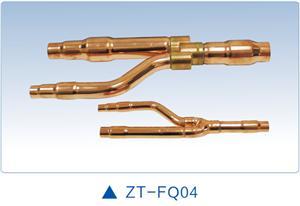 中央空调分歧管 分歧器  分支器 分支管ZT――FQ04