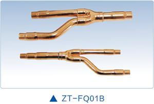 振通格力系列中央空调分歧管 ZT--FQ01B
