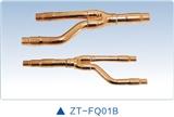 振通格力系列中央空调分歧器 ZT――FQ01B
