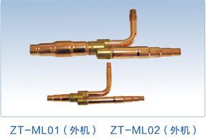 格力系列中央空调分歧管  ZT--ML01(外机) ZT--ML02(外