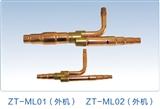 振通格力系列中央空调分歧管  ZT――ML01(外机) ZT――ML0