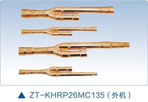 振通大金R410a系列分歧管 ZT--KHRP26MC135T(外机)