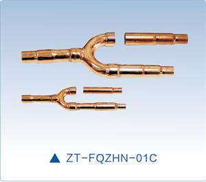 振通美的R410a系列分歧管ZT--FQZHN--01C