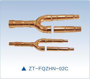 振通美的R410a系列分歧管ZT--FQZHN--02C