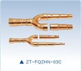振通美的R410a系列分歧管ZT――FQZHN――03C