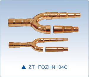 振通美的R410a系列分歧管ZT--FQZHN--04C