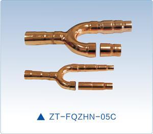 振通美的R410a系列分歧管ZT--FQZHN--05C