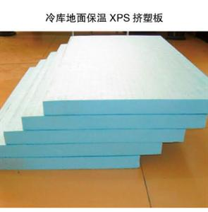 冷库地面保温XPS挤塑板