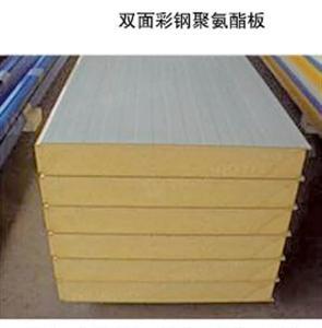 双面彩钢聚氨酯板