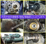 福建约克离心机,螺杆机,福州约克冷水机维保,轴承,