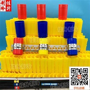 空调管卡空调套管空调配件制冷配件空调安装配件