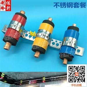 佳升中央空调快速安装吊码配件铜管管卡吊码吊卡铜管空