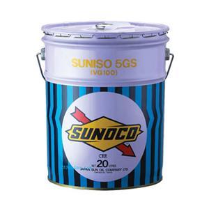 太阳冷冻油5GS