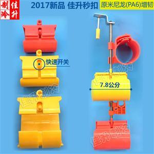 空调管卡空调吊码空调安装吊码空调卡扣空调配件